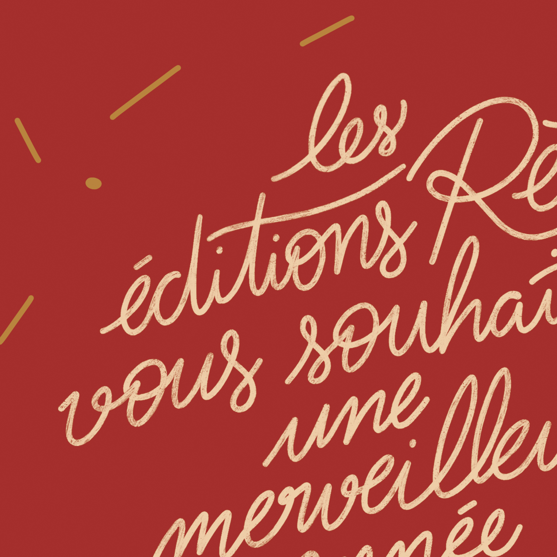 Carte de vœux Éditions Retz